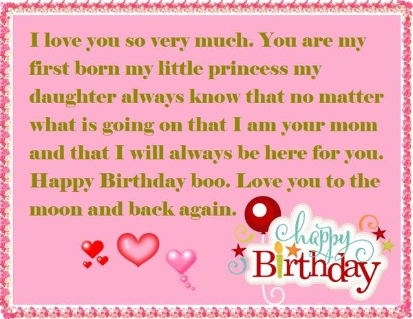 Funny Happy Birthday Wishes For Daughters