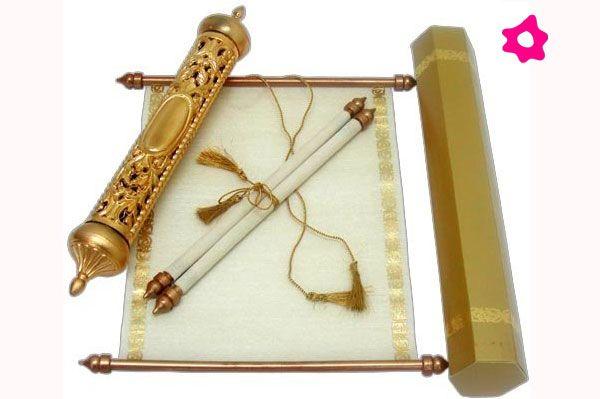 Convite de casamento em pergaminho dourado                                                                                                                                                     Mais