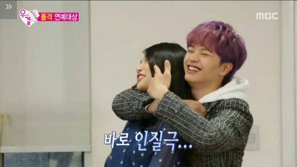 We Got Married Couple Red Velvet's Joy and BTOB's Yook Sungjae Perform Covers! | Koogle TV