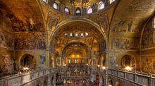 Basilique Saint-Marc — Wikipédia
