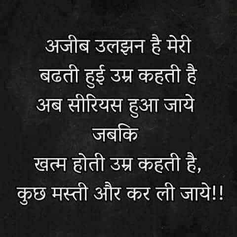 Heartless Heartless Quotes Hindi Quotes Me Quotes