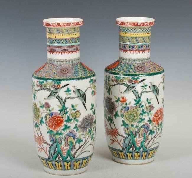Par de vasos em porcelana Chinesa, Familia Verde, Dinastia Qing, Jiaqing, 38cm de altura, 5,775 reais / 1,890 euros / 2,515 usd https://www.facebook.com/SoulCariocaAntiques?ref=hl