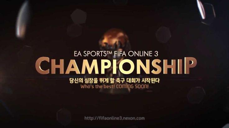 피파온라인3 챔피언십 스팟 영상