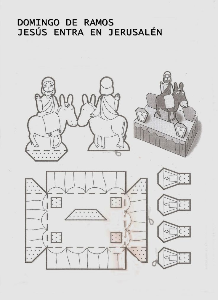 CLASE DE RELIGIÓN: Material para SEMANA SANTA