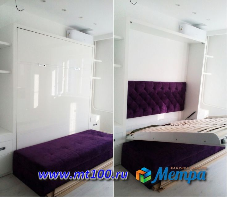 Шкаф диван кровать в глянце и с фиолетовым диваном.  Можете заказть любой цвет отделки дивана и корпуса шкафа!  Мы выполняем работы на заказ!   Наш сайт mt100.ru  Мы находимся в Люберцах МО. Октябрьский пр-т 411   #шкафдиванкровать  #мебельтрансформер  #откиднаядиванкровать  #подъемнаядиванкровать  #встроеннаядиванкровать  #потайнаякроватьдивать  #мебельназаказ #мебель_глянец #фиолетовый_диван
