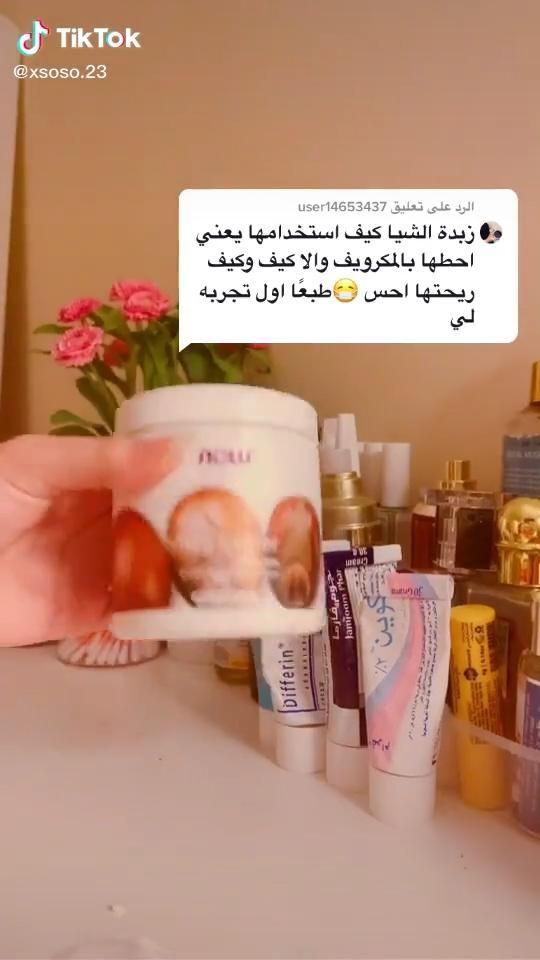 ٨ أسهل طريقة لتعلم الإغتسال الغسل الترتيبي الدورة الشهرية الجنابة Beauty Skin Care Beauty Skin Skin Care