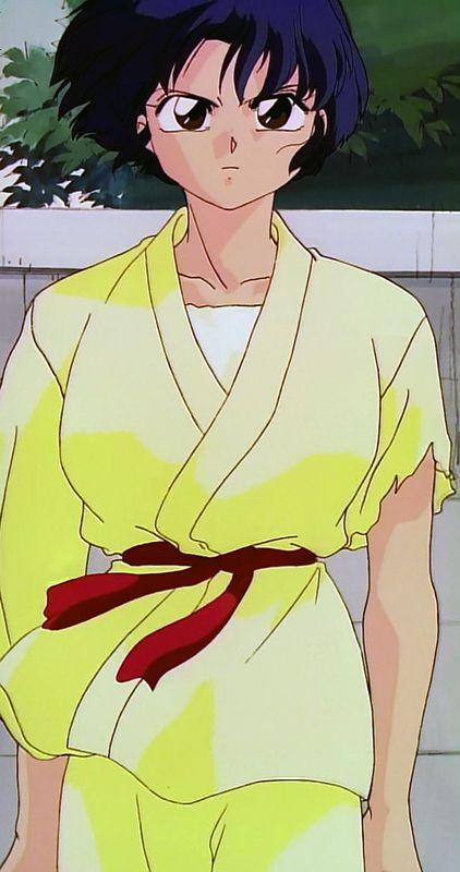 Akane Tendo Karate Bye