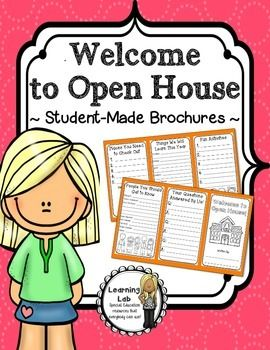 """Student-created Open House brochures.  Perfect for """"Open House"""" or """"Back to School"""" night."""