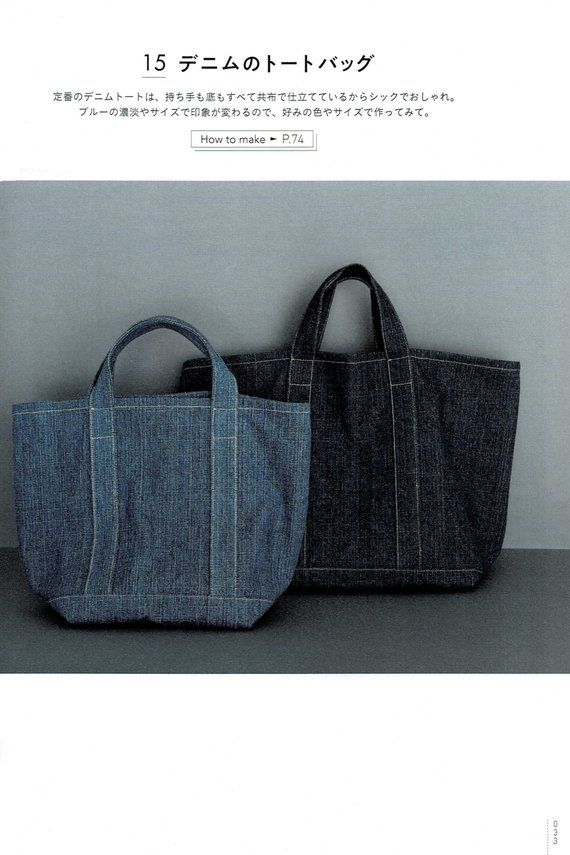 Japanese Style Simple Bag Patterns Japanese Sewing Pattern Book Easy Sewing Tutorial Linen Bag Can Japanese Sewing Patterns Simple Bags Sewing Pattern Book