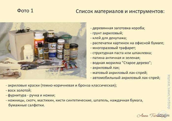 DCPG.ru: 166498.jpg (700×495)
