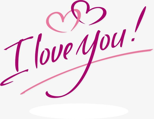 46+ I love you clipart images information