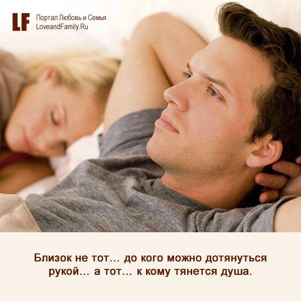 ➡ Портал Любовь и семья: Статьи, видео, обучающие курсы, консультации психолога - http://LoveandFamily.ru