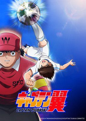 Johnny's West Performs New Captain Tsubasa Anime's Opening Song