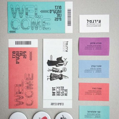 39 best airticket design images on Pinterest Bags, Factories and - how to design a ticket for an event