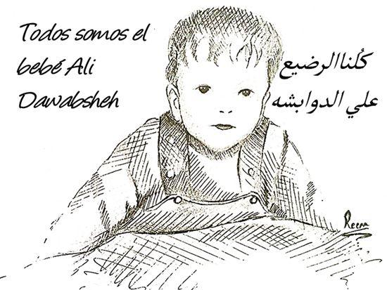 """El mártir bebé Ali de 18 meses, fue asesinado por colonos sionistas quemándole la cuna, la madrugada del 31 de julio mientras la familia dormía. El bebé Ali Dawabsheh resultó muerto a consecuencia de quemaduras de primer grado. Quedando restos de su ropa quemada después del ataque infame y criminal, en su babero estaba escrito """"Buenos días mamá"""". Mamá, la primera palabra que los bebés aprenden, los sionistas no le dieron tiempo para poder decir la frase completa, le segaron la vida…"""
