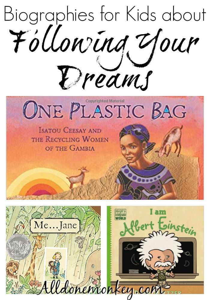 These biographies for kids will help inspire children to follow their dreams.