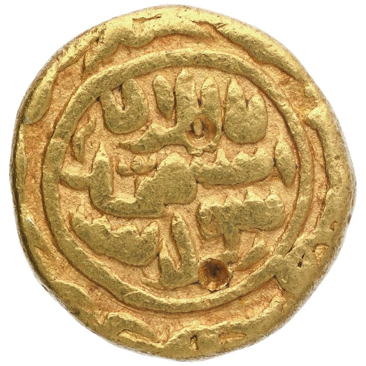 Muhammad Shah (5th Reign AH 937-943/1530-1537 AD), Gold Dinar, Obv: kalima shahada within circle, hijri date in arabic words at margin
