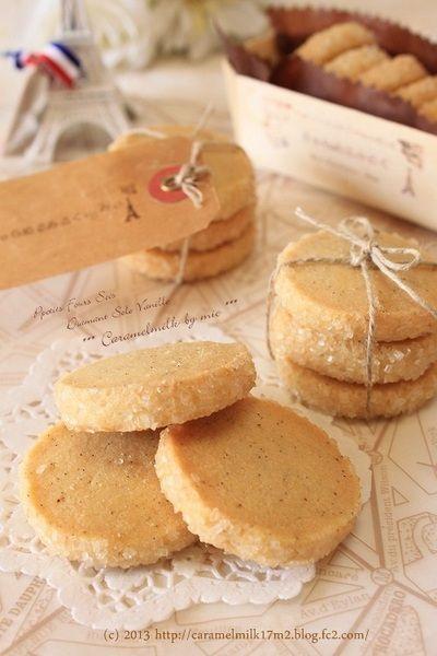 塩バニラのさくさくディアマンクッキー(クッキー焼き菓子)クリスマス、バレンタイン、ホワイトデー