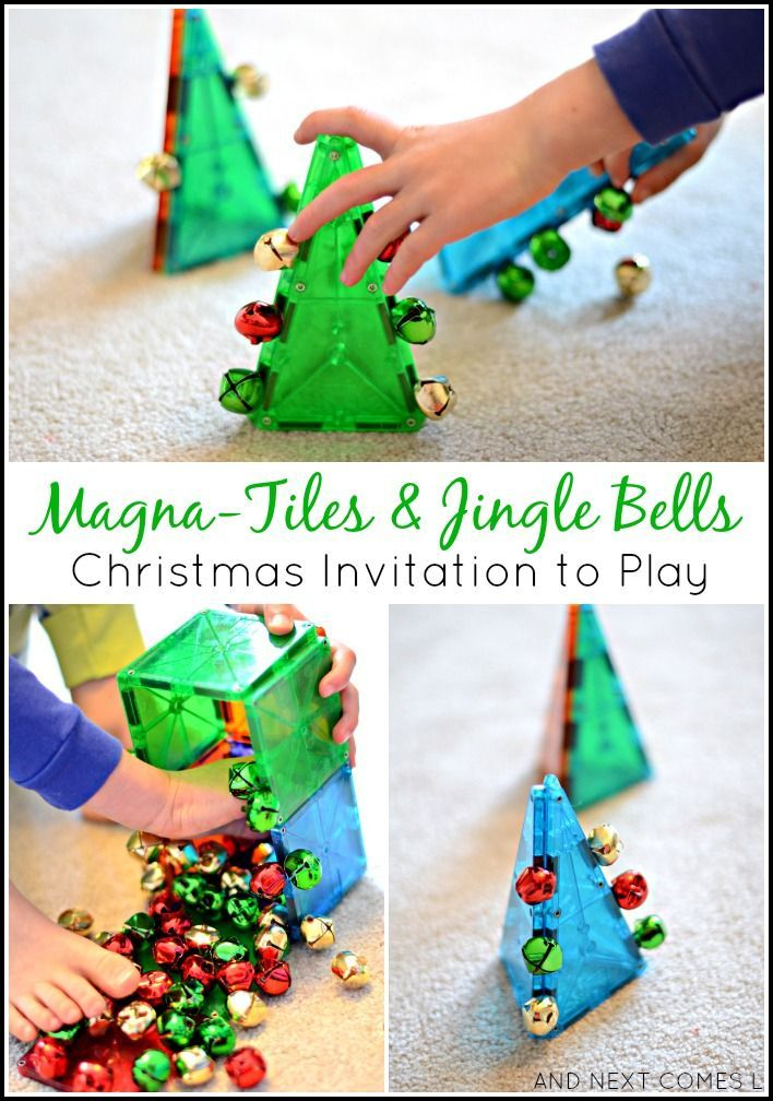 Simple Christmas invitation to play for toddlers and preschoolers using Magna-Tiles and jingle bells from And Next Comes L