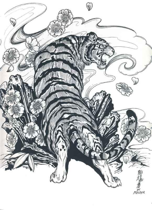 japanese tattoo design | 100 Japanese Tattoo Designs I By Jack Mosher Aka Horimouja
