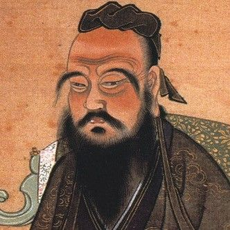 The belief system when the Qing dynasty was at power. There was a person called Confucius who was a philosopher and teacher who lived in eastern china. He wanted people to live virtuous lives and they should respect their elders and rulers and do their best to do their roles that they were given.