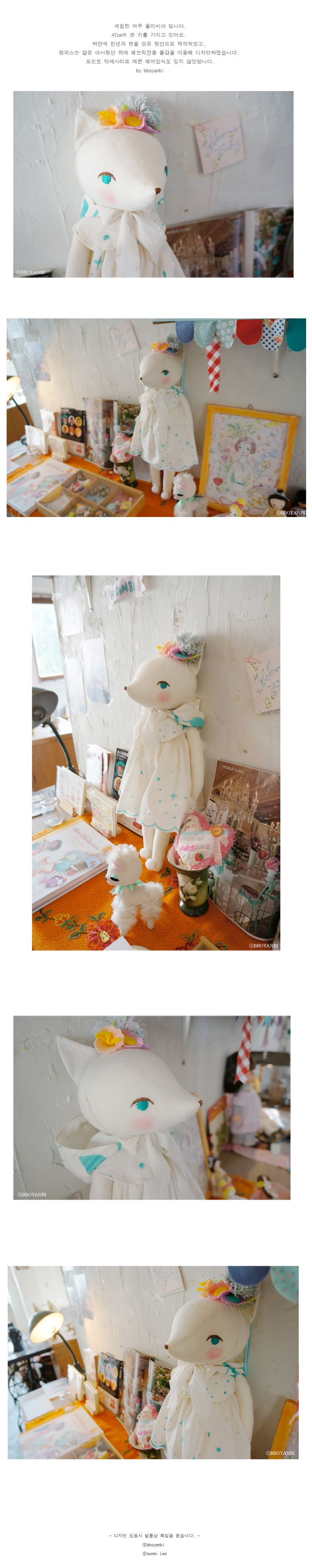 ◎ Milky Rain's Artistic doll & illustration.◇