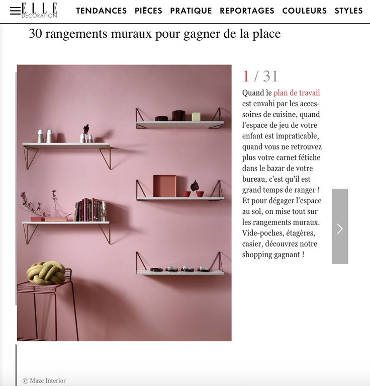 Maze feature in French Elle Decoration. Pythagoras shelves.