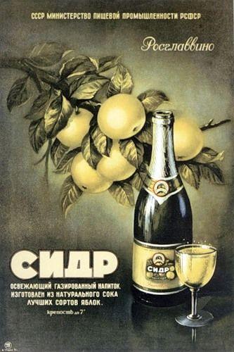 « Задача советской рекламы в том, чтобы дать людям точную информацию о товарах, находящихся в продаже, помочь им сформулировать новые требования, привить новые…