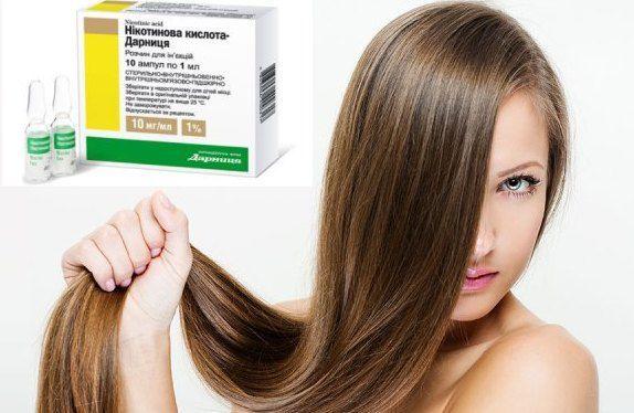 Pin By Lyudmila Rudenko On Volossya Hair Styles Hair Long Hair Styles