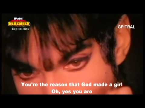 Prince The Most Beautiful Girl In The World lyrics - YouTube