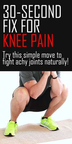 Got knee pain? You probably need to work on your ankles. Over time, especially if you spend a lot of time sitting, your ankles lose range of motion—which forces your knees to compensate (and complain). Do this move as part of your warm-up, or anytime you like. You'll see the benefits in your walk, run, or strength workout almost immediately.