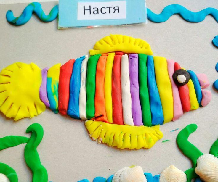 Рыба Лепка. Пластилин.