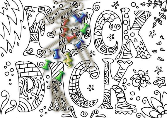 Swear Word Fuck Dick Adult Coloring Book Sweary Page Mature Content Download Colouring Home Decor