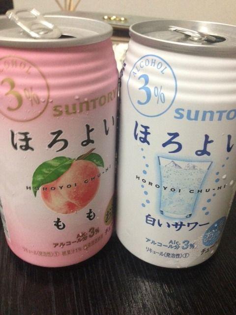Suntory Chu Hi Love Letter To Japan Pinterest