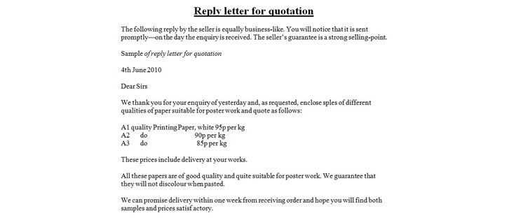 reply letter for quotation sample download business quotationg - business enquiry letter