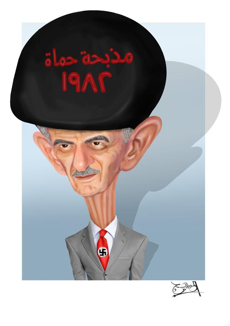 الدكتاتور حافظ الأسد Dictator Hafez al-Assad كاريكاتير cartoon