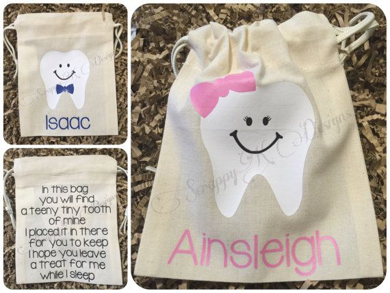 Personalized Tooth Fairy Bag Tooth Fairy Pouch by ScrappyKDesigns