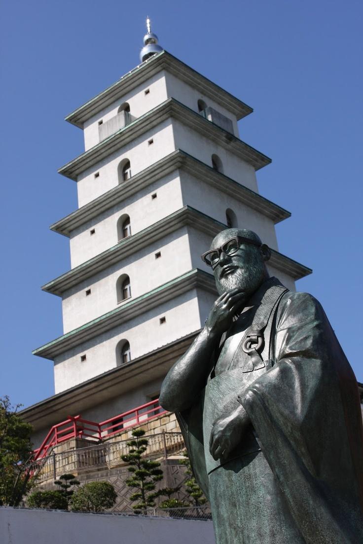 Shorinji Kempo - Statue of So Doshin @ Honbu, Tadotsu