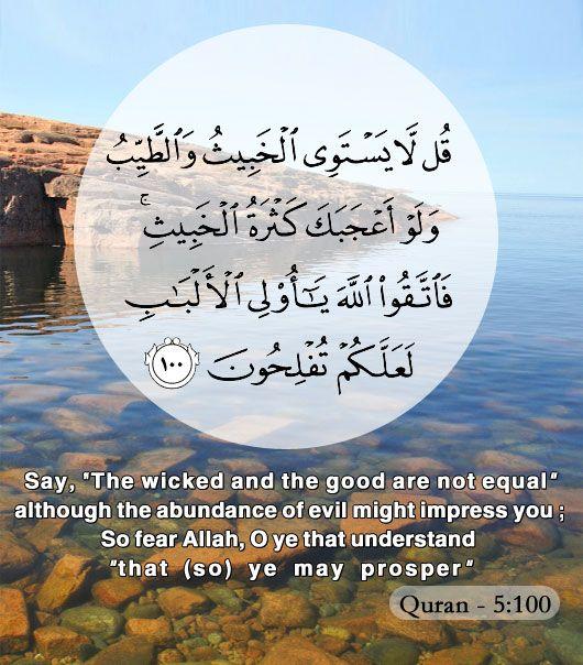 Verses from #Quran :-) 5:100