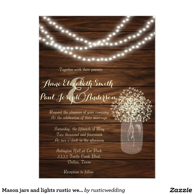 メーソンジャーおよびライト素朴な結婚式招待状 12.7 X 17.8 インビテーションカード