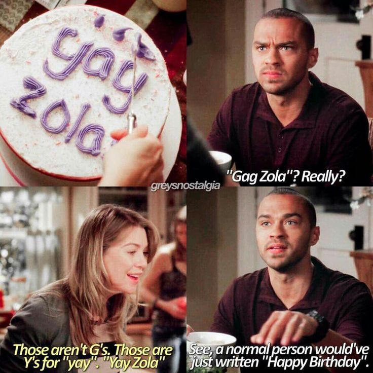 Jackson and Meredith