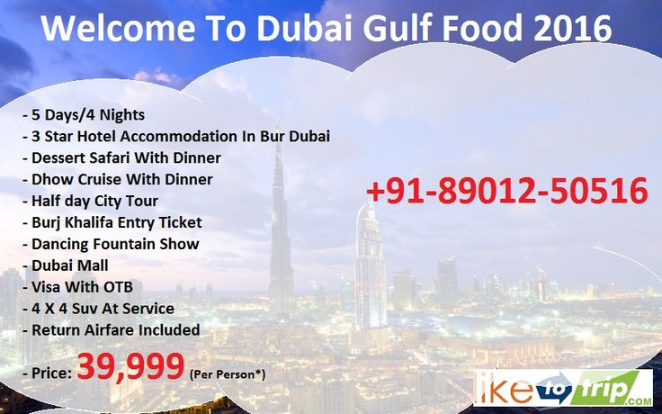 Welcome To Dubai Gulf Food 2016 For More Details Call