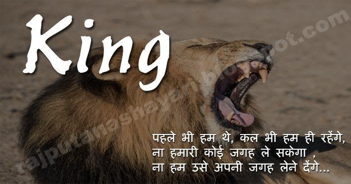 Punjabi Hindi Quotes