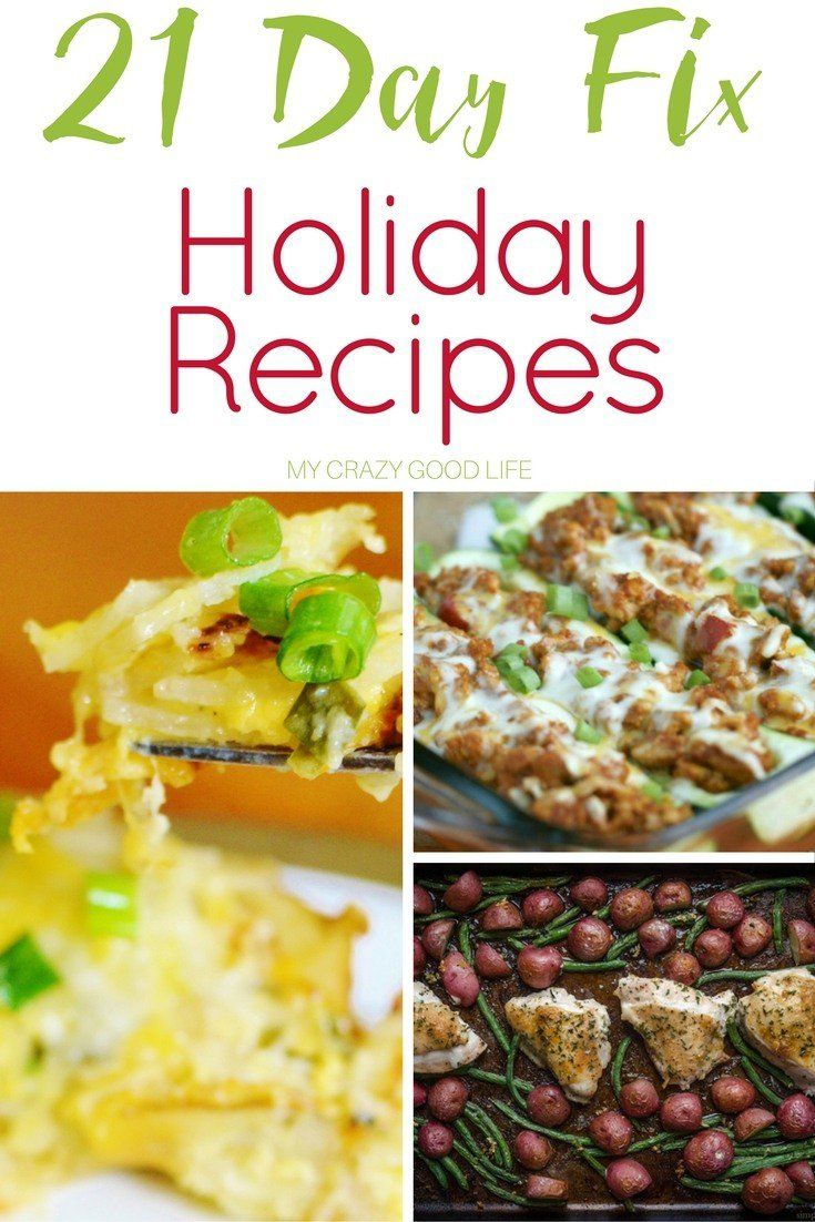 This time of year can be hard when it comes to dieting. These 21 Day Fix holiday recipes will help keep you on track without missing out on awesome flavors!