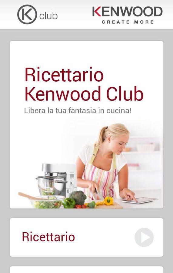 Ricettario KClub - screenshot