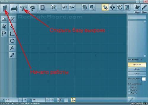 Как работать с программой по шитью RedCafe