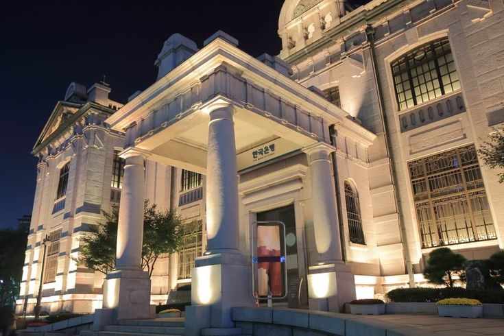 "Korea's Central Bank Urged to ""Seriously Consider"" Issuing Fiat Cryptocurrency         A senior researcher at the Korea Institute of Finance (KIF) has called on the central bank to issue digitized tokens of the fiat won as a cryptocurrency over a blockchain."