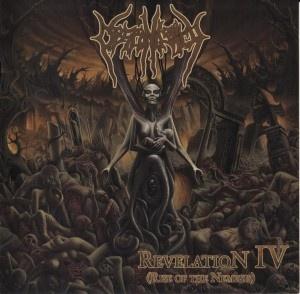 DESPONDENCY - Revelation IV (Rise Of The Nemesis) (2009) | Putridzone - Only brutal