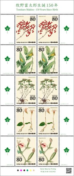 """Special stamp Japan Issue of the """"150-year birth Tomitaro Makino"""""""