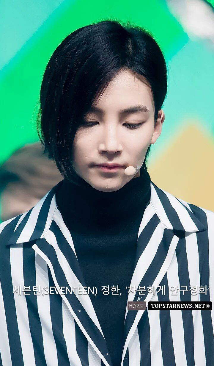 42 best images about Jeonghan on Pinterest
